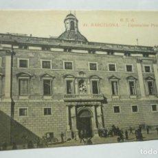 Postales: POSTAL BARCELONA .-DIPUTACION PROV. CM. Lote 288412358