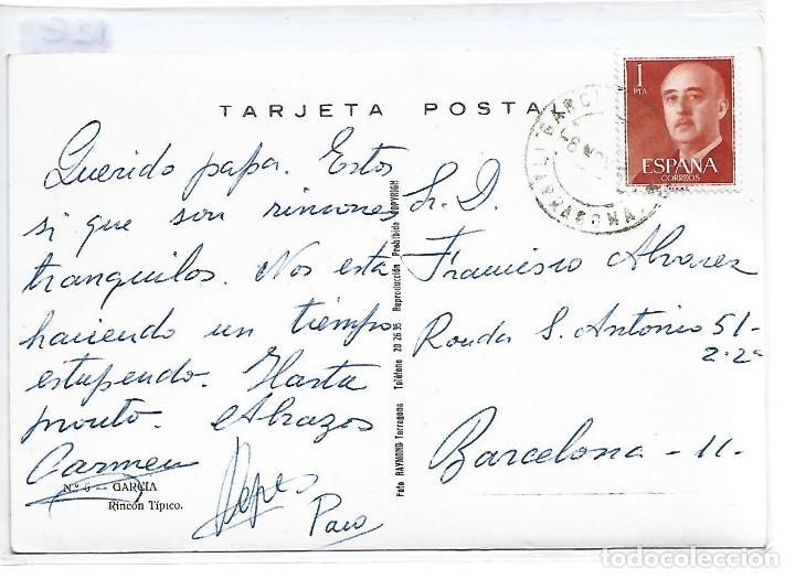 Postales: (PS-66338)POSTAL DE GARCIA-RINCON TIPICO - Foto 2 - 288511058