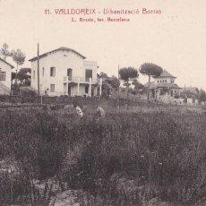 Postales: BARCELONA, VALLDOREIX URBANITZACIÓ BORRAS. ED. FOTO ROISIN Nº 11. SIN CIRCULAR. Lote 288530153