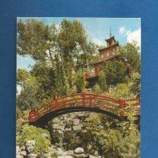 Postales: POSTAL SIN CIRCULAR BELLATERRA 11 PUENTE JAPONES (BARCELONA) EDITA ESCUDO DE ORO. Lote 288565843