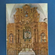 Postales: POSTAL SIN CIRCULAR VILASECA 4 TARRAGONA / SANTUARIO DE LA PINEDA EDITA CHINCHILLA. Lote 288565973