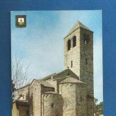 Postales: POSTAL CIRCULADA SANTA MARIA DE BARBERA 4230 BARCELONA EDITA ESCUDO DE ORO. Lote 288566448