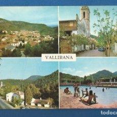 Postales: POSTAL ESCRITA PERO NO CIRCULADA VALLIRANA 544 (BARCELONA) EDITA VALMAN. Lote 288566893