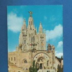 Postales: POSTAL SIN CIRCULAR BARCELONA SERIE II Nº65 TEMPLO DE LA SAGRADA FAMILIA EDITA CAMPAÑA. Lote 288594843