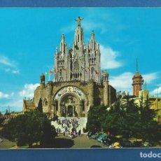 Postales: POSTAL SIN CIRCULAR BARCELONA TIBIDABO 2073 EDITA ZERKOWITZ. Lote 288594953