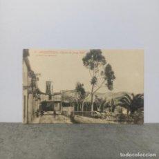 Postales: POSTAL DE ARGENTONA - CARRER DE JOSEP SOLE - L.ROISIN, FOT. BARCELONA. Lote 288694548