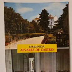 Postales: LLANÇÀ - RESIDENCIA ÁLVAREZ DE CASTRO - P65273. Lote 289501668