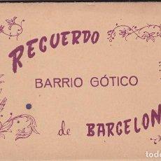 Postales: BARCELONA, RECUERDO DEL BARRIO GOTICO, BLOC POSTAL CON 10 POSTALES, NO CONSTA EDITOR. Lote 289877948