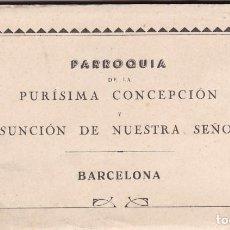 Postales: BARCELONA, PARROQUIA PURISIMA CONCEPCIÓN, BLOC POSTAL CON 19 POSTALES. ED. FOURNIER VITORIA. Lote 289878838