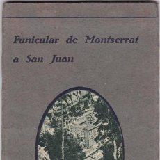 Postales: BARCELONA, FUNICULAR DE MONTSERRAT A SAN JUAN, BLOC POSTAL CON 7 POSTALES. ED. DEO S.A.. Lote 289887728