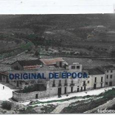 Postales: (PS-66482)POSTAL DE CAPSANES-VISTAS.EXCLUSIVAS DE JORGE SEDO. Lote 292606223