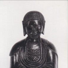 Cartoline: BARCELONA, MUSEO ETNOLÓGICO - AMIDA SAN, DIVINIDAD BUDISTA, KIU-SHIU, JAPÓN - MUSEO Nº8 - S/C. Lote 293419438