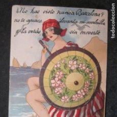 Postales: BARCELONA-SOMBRILLA-POSTAL ANTIGUA CON MUCHAS VISTAS-VER FOTOS-(84.995). Lote 293835353