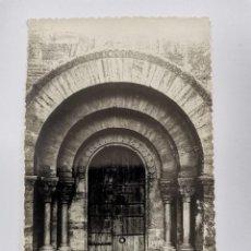 Postales: P-12873. POSTAL IGLESIA DE PORQUERAS, GERONA. S.XII.. Lote 294151598