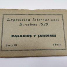 Postales: P-12884. EXPOSICION INTERNACIONAL BARCELONA 1929. PALACIOS Y JARDINES. SERIE III.. Lote 294365438