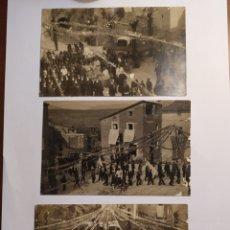 Postales: POSTALES FOTOGRAFÍCAS LIGA PARROQUIAL DE PERSEVERANCIA ,FOTÓGRAFO BALAGUER. Lote 295356633