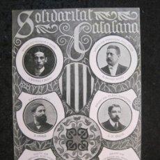 Postales: SOLIDARITAT CATALANA 20 MAIG 1906-BERTRAN, CANALS, MAYNER, ORUETA, NOUGUES...-POSTAL ANTIGA-(85.184). Lote 295526083