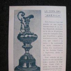 Postales: LA COPA DEL AMERICA-POSTAL MARITIMA PATRIOTICA-POSTAL ANTIGUA-(85.185). Lote 295526303