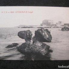 Postales: LA ESCALA-EL CARGOL-ATV 1804 A.T.V.-POSTAL ANTIGUA-(85.245). Lote 295535918