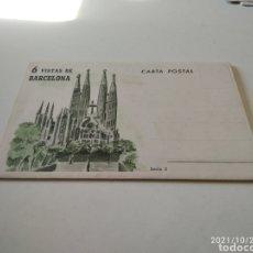 Postales: CARTA POSTAL 6 VISTAS DE BARCELONA. Lote 295795523