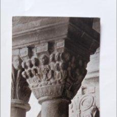 Cartoline: POSTAL - SANTA MARIA DEL ESTANY - CLAUSTROS LA SANTA SENA. Lote 295814693