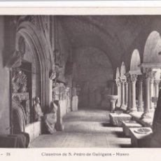 Postales: GIRONA, CLAUSTROS S. PEDRO GALLIGANS MUSEO. ED. FOTO ORIOL Nº 28. SIN CIRCULAR. Lote 295981678