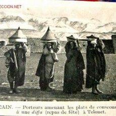 Postales: ANTIGUA POSTAL DE PORTEADORES DE PLATOS DE COUSCOUS. Lote 1128720