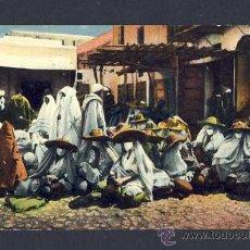 Postales: POSTAL DE TETUAN: VENDEDORAS MORAS EN EL MERCADO (NUM.17) (ANIMADA). Lote 9447102