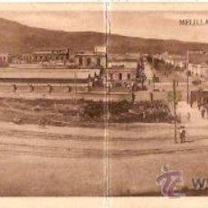 Postales: POSTAL DOBLE VISTA PANORAMICA DEL REAL . Lote 13582305