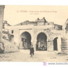 Postales: POSTAL DE TETUAN, NUM 15 VISTA INTERIOR DE LA PUERTA DE CEUTA FOTO A. SIERRA, 13,70X8,5, . Lote 35183284