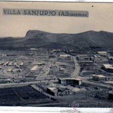 Postales: VILLA SANJURJO. ALHUCEMAS. FOTOGRÁFICA. NORTE DE AFRICA. SIN CIRCULAR.. Lote 22201818