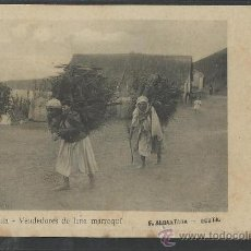 Postales: CEUTA - VENDEDORES DE LEÑA MARROQUI - (8795). Lote 30195669