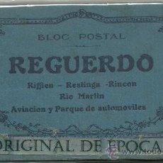 Postales: (PS-28317)CEUTA-RIFFIEN-RESTINGA-RINCON-RIO MARTIN-AVIACION Y PARQUE DE AUTOMOVILES (F.ARRIBAS). Lote 32517911
