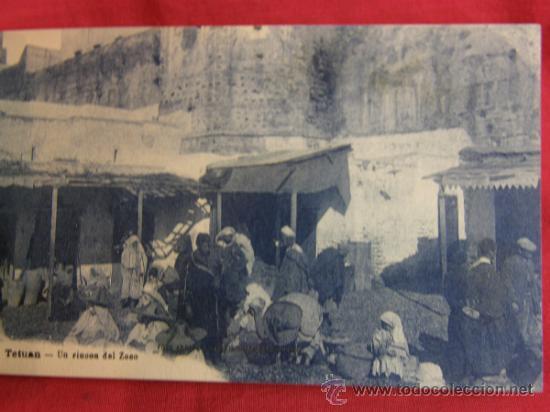 Postales: 20 tarjetas postales Bloc postal Recuerdo de Tetuán Ed. M. Arribas Zaragoza, ppios S XX Xauen - Foto 7 - 36381118