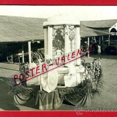 Postales: POSTAL CEUTA , POSIBLE CARROZA DE FERIAS Y FIESTAS , FOTOGRAFICA , ORIGINAL , P77400. Lote 37555352