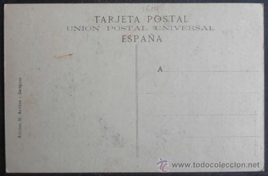 Postales: (1614)POSTAL SIN CIRCULAR,MEZQUITA,CEUTA,CEUTA,CEUTA,CONSERVACION: - Foto 2 - 38869747