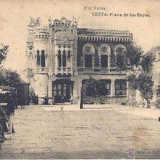 Postales: PS0390 CEUTA 'PLAZA DE LOS REYES'. FOTO RUBIO. SIN CIRCULAR. Lote 52525102