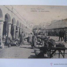 Postales: LARACHE: EL ZOCO CHICO. EDICIÓN CASA GOYA.. Lote 41379044