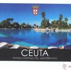 Postales: POSTAL CEUTA PARQUE MARITIMO DEL MEDITERRANEO SIN CIRCULAR. Lote 41634844