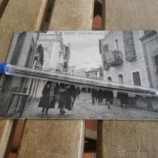 Postales: POSTAL DE CEUTA EDITOR MANUEL BARREIRO SIN CIRCULAR CALLE ALFONSO XII. Lote 41649810