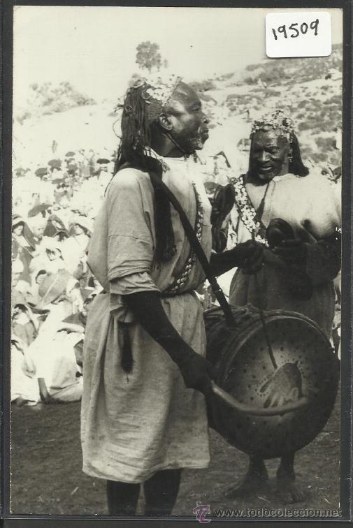 CEUTA - GUENAGUAS - FOTO GARCIIA CORTES - (19509) (Postales - España - Ceuta Antigua (hasta 1939))
