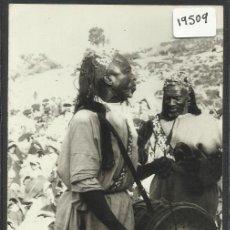 Postales: CEUTA - GUENAGUAS - FOTO GARCIIA CORTES - (19509). Lote 41690589