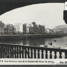 Postales: CEUTA - 9- UNA HERMOSA VISTA DE LA CIUDAD DEL NORTE DE AFRICA - FOTO RUBIO - (19558). Lote 41693842