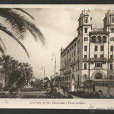 Postales: POSTAL CEUTA - JARDINES DE SAN SEBASTIAN Y CASA TRUJILLO - 1944. Lote 43245523