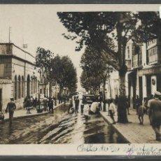 Postales: CEUTA - CALLE DE LA LIBERTAD - FOTOGRAFICA - (22277). Lote 43318326