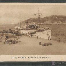 Postales: CEUTA - 8 - VAPOR CORREO DE ALGECIRAS - ED· ARRIBAS .(23212). Lote 43697339