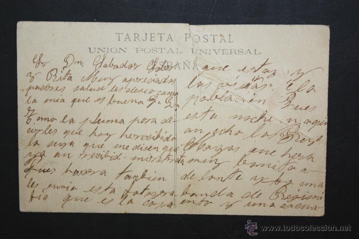 Postales: ANTIGUA POSTAL DE CEUTA. CUARTEL DE INTENDENCIA. ESCRITA - Foto 2 - 45954950