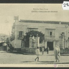 Postales: CEUTA - COMANDANCIA GENERAL - ED· ROS - FOTOTIPIA HAUSER Y MENET - (28558). Lote 137639157