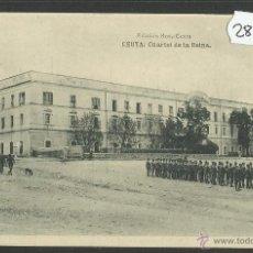 Postales: CEUTA - CUARTEL DE LA REINA - ED· ROS - FOTOTIPIA HAUSER Y MENET - (28559). Lote 47209591