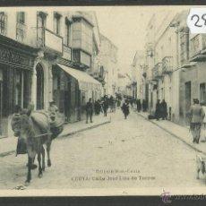 Postales: CEUTA - CALLE JOSE LUIS DE TORRES - ED· ROS - FOTOTIPIA HAUSER Y MENET - (28569). Lote 47209696